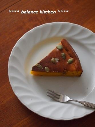 パンプキンチーズケーキ12
