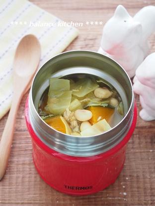 キャベツと豆のツナカレースープ1
