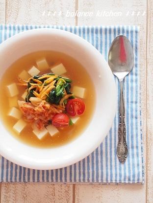 韓国冷麺風お豆腐の冷製スープ2