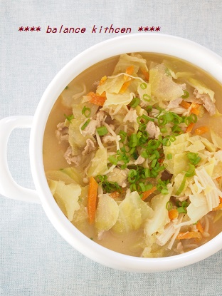 坦々スープ3