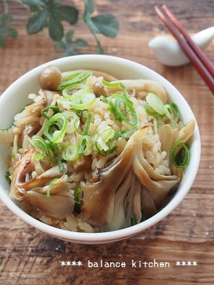 中華風きのこの炊き込みごはん1
