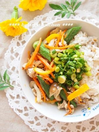 豚肉とたっぷり野菜のネギだれご飯3