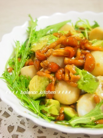 里芋とアボカドのナメコ納豆どれサラダ3