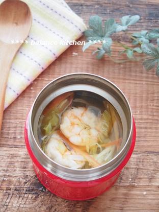 えびと野菜の和風コンソメスープ1