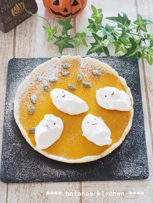 かぼちゃタルト1