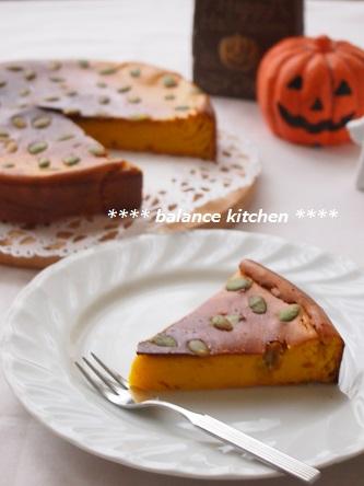 パンプキンチーズケーキ9