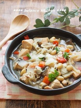 鮭とたっぷりきのこの和風スープ パルミジャーノ
