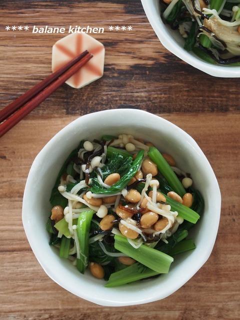 小松菜とえのきの納豆和え2