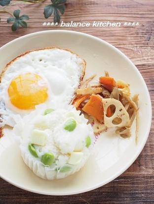 朝ごはん 枝豆チーズ蒸しパン