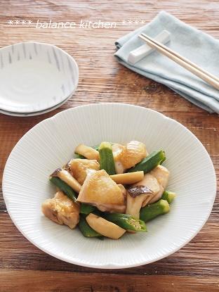鶏肉とおくらのガーリックポン酢炒め1