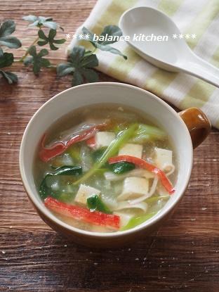 大根と豆腐のしょうがとろみスープ1