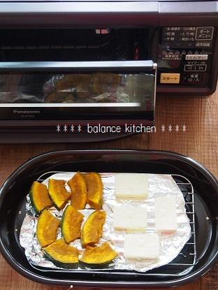 かぼちゃとチーズの燻製 けむらん亭2