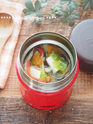 豆腐と野菜の中華風スープ1