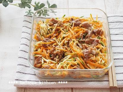 豚肉とズッキーニの香味サラダ3
