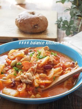 白菜のポークトマトシチュー3