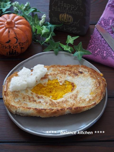 パンプキン・グリルド・チーズ1