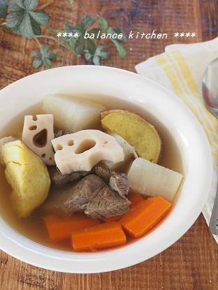 根菜のポトフ2