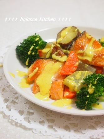 鮭と彩り野菜のソテーカレーチーズソース1