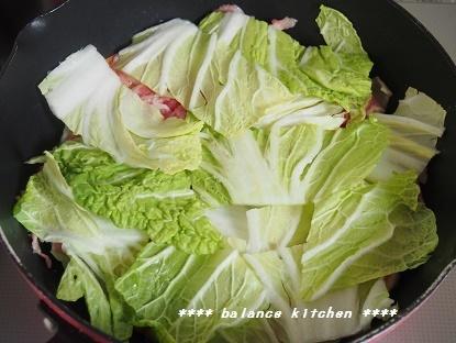 白菜と豚肉のイタリアンミルフィーユ 工程1