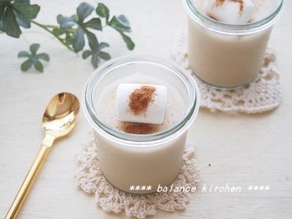 マシュマロほうじ茶チャイプリン2