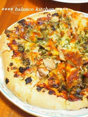 照り焼きチキンピザ