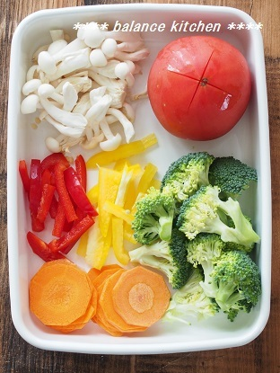 蒸し野菜サラダ 材料