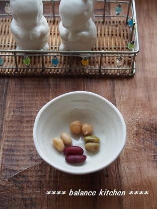 わかめと豆のツナサラダ 豆の種類2