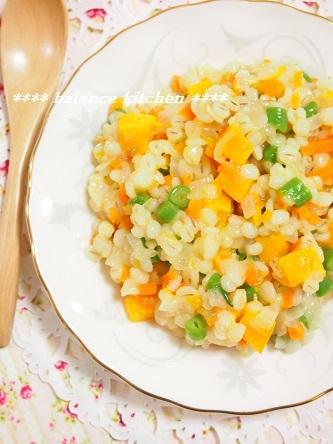 押し麦と野菜のリゾット3