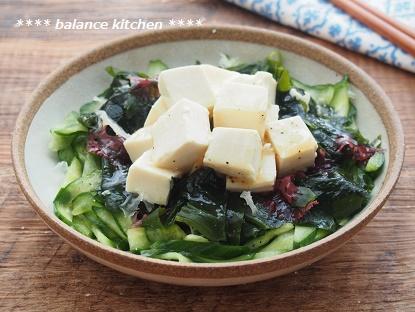リケンビタミン 海藻サラダ チョレギサラダ2