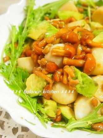 里芋とアボカドのナメコ納豆どれサラダ4
