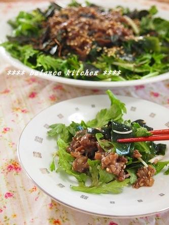 わかめと春菊の焼肉サラダ4