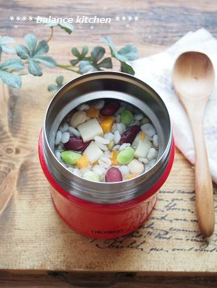 たけのこと豆の中華風押し麦リゾット ブログ1