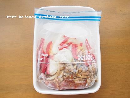 豚肉とまいたけのプルコギ風 作り方2 ブログ用