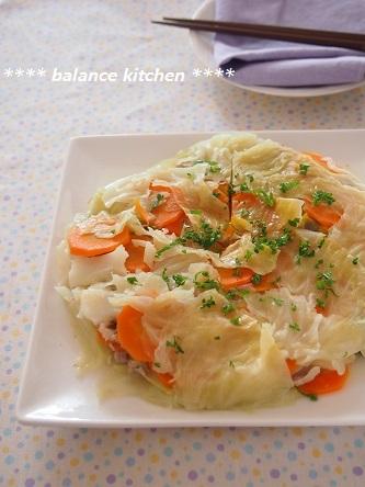 豚肉と野菜のチーズミルフィーユ4
