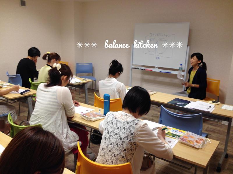 名古屋  体験講座説明会