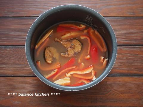 さばみそ缶の炊き込みご飯行程1