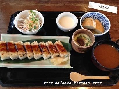 伊勢神宮 とうふや 穴子寿司