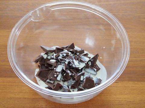 生チョコレートバーク行程1