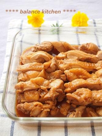 煮るだけ鶏チャーシュー5