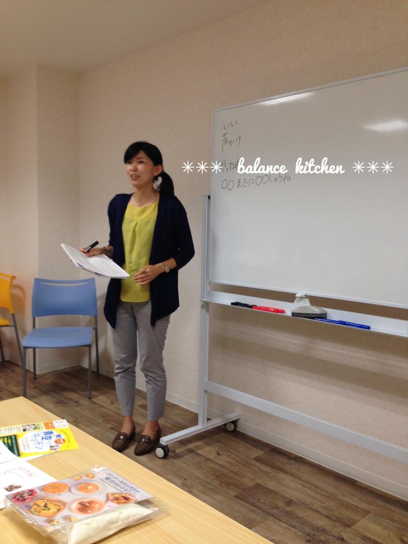 名古屋  体験講座説明会2