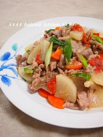 豚肉と大根の梅風味生姜焼き1