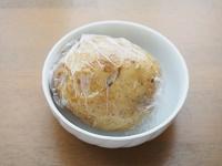 豚こまのトマト煮 アレンジ工程1