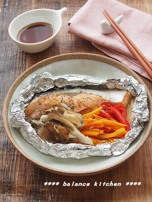 鮭の義肌ホイル焼き3