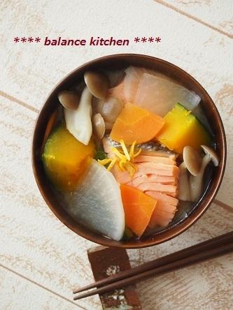かぼちゃと鮭の柚子味噌汁1