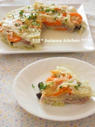 豚肉と野菜のチーズミルフィーユ3