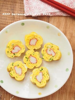 お花の卵焼き1