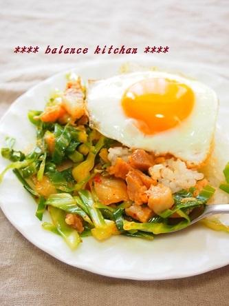 塩豚キムチご飯1