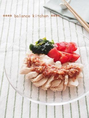 つるりん胸肉 梅みょうがソース1