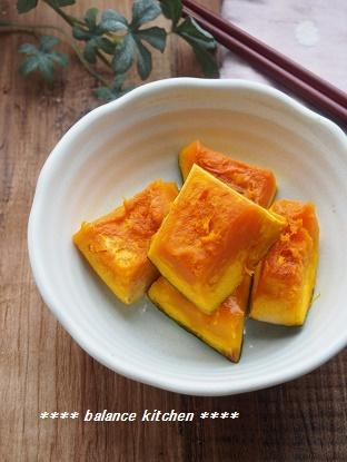 塩かぼちゃのレンジ蒸し3