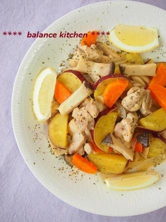 鶏肉とさつまいものレモンコンソメ煮